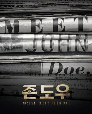 뮤지컬 [존도우] 프리미어 콘서트