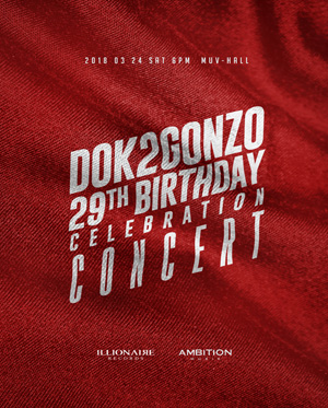 DOK2 29th BIRTHDAY CELEBRATION CONCERT