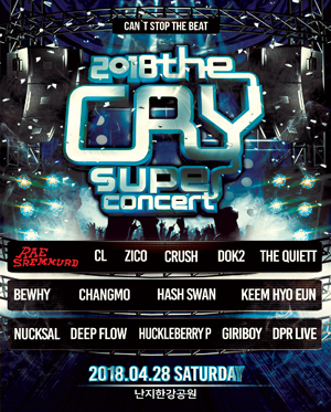 2018 THE CRY Super Concert