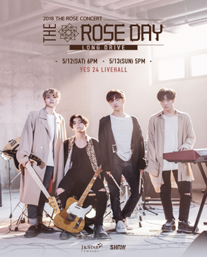 2018 더 로즈 콘서트 [The Rose Day: Long Drive]