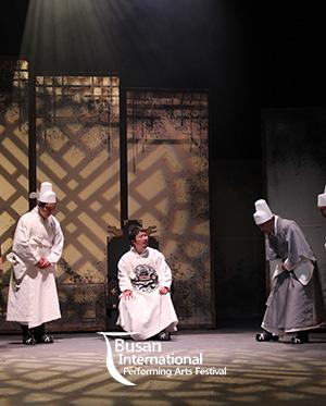 제15회 부산국제연극제 - 그림자의 시간