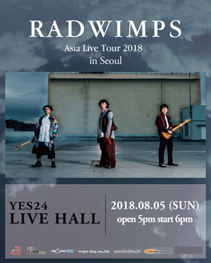 RADWIMPS Asia Tour 2018 in Seoul