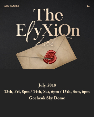[해피패밀리] EXO PLANET #4 -The EℓyXiOn [dot] -