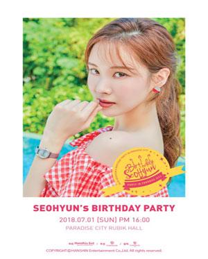 SEOHYUN'S BIRTHDAY PARTY