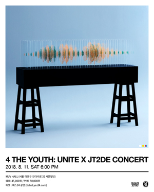 저스디스 & 팔로알토(JUSTHIS & Paloalto) / 4 the Youth: Unite x JT2de Concert