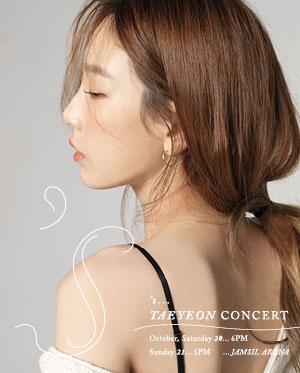 [일반예매]'s...TAEYEON CONCERT