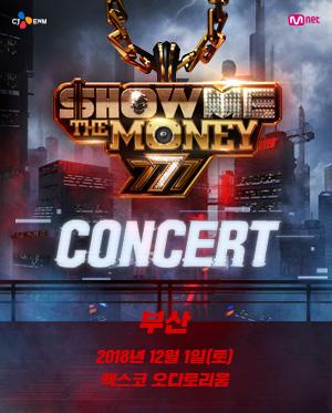 [부산] 쇼미더머니777 콘서트(Show Me The Money 777 Concert)