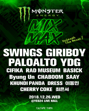 MONSTER ENERGY MIX MAX CONCERT 2018