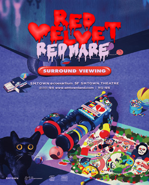 [Surround Viewing] Red Velvet 2nd Concert [REDMARE]