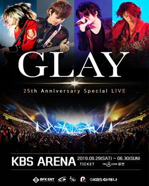 [일반] 2019 글레이(GLAY) 첫 내한공연