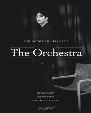 SON DONGWOON LIVE 2019 [The Orchestra]