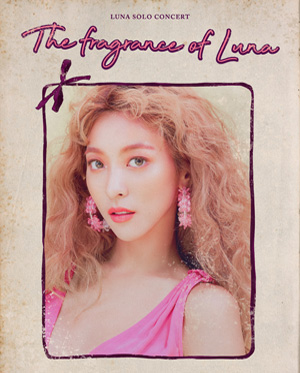 Luna solo Concert - The fragrance of Luna(달의 향기)