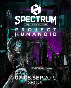 [프리미엄 티켓] 2019 스펙트럼 댄스 뮤직 페스티벌 [2019 SPECTRUM DANCE MUSIC FESTIVAL]