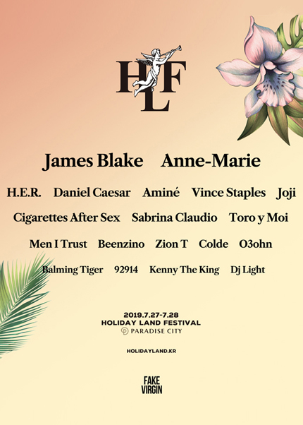 HOLIDAY LAND FESTIVAL 2019 일반예매