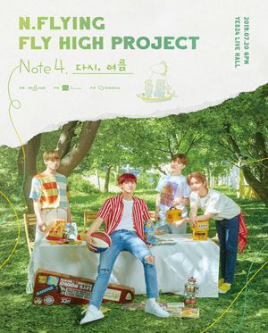 N.Flying FLY HIGH PROJECT NOTE 4.다시, 여름