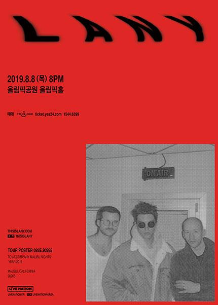 [올림픽홀] 레이니 내한공연 [LANY Live in Seoul 2019]