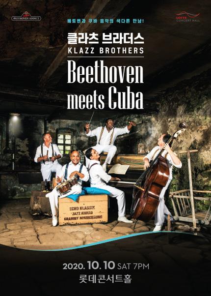 클라츠 브라더스<Beethoven meets Cuba>