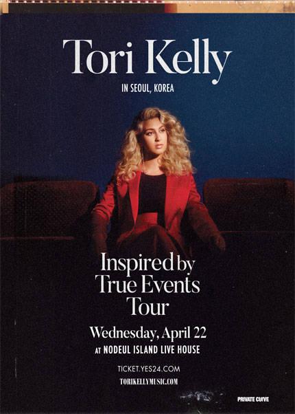 토리 켈리 첫 내한공연(Tori Kelly 1st Live in Seoul)