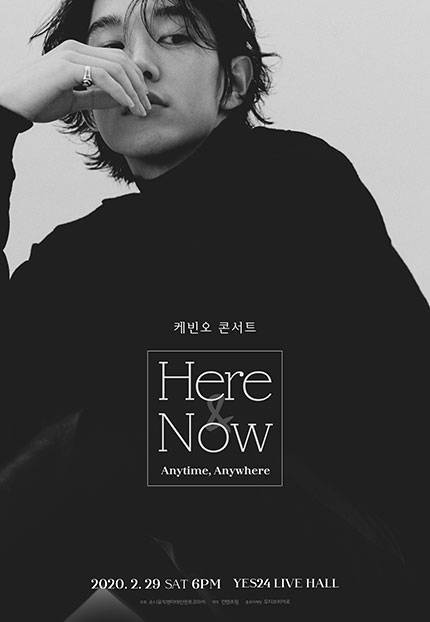 케빈오 콘서트〈Here & Now: Anytime, Anywhere〉