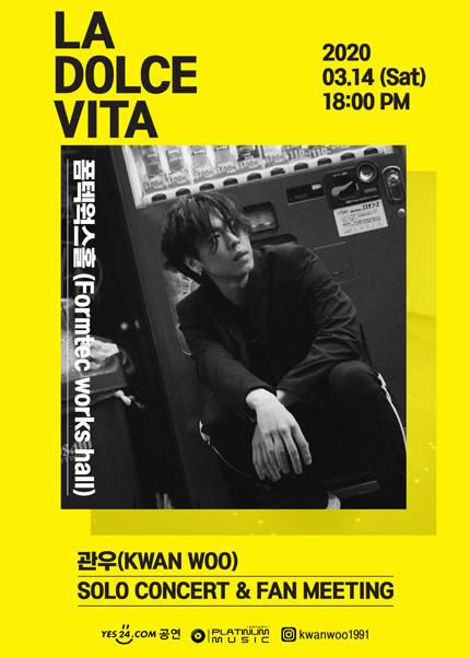 관우[KWANWOO]의 첫 솔로 콘서트&팬 미팅 'La dolce vita'