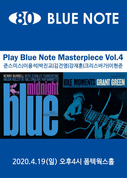 Play Blue Note Masterpiece VOL4