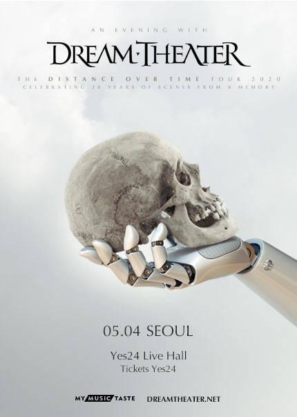 드림 씨어터(Dream Theater)