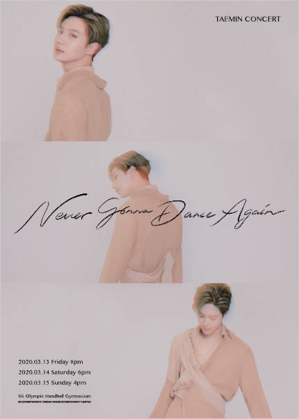TAEMIN CONCERT - Never Gonna Dance Again