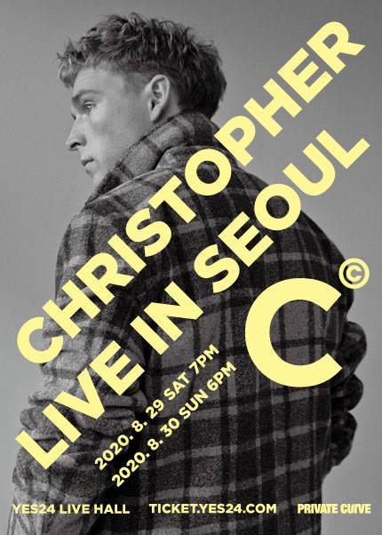 크리스토퍼 내한공연(CHRISTOPHER LIVE IN SEOUL)