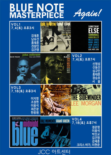 Blue Note Masterpiece Again!