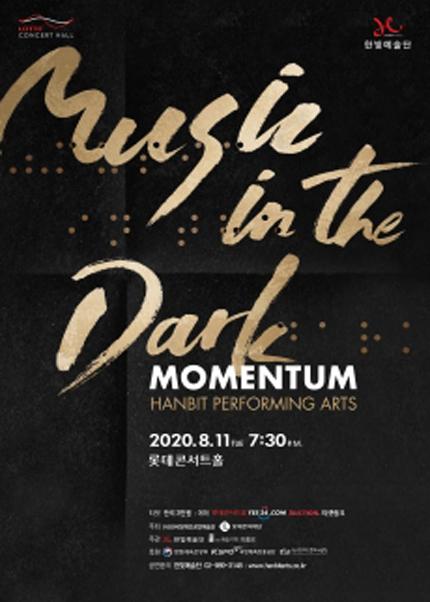 Music in the Dark : Momentum