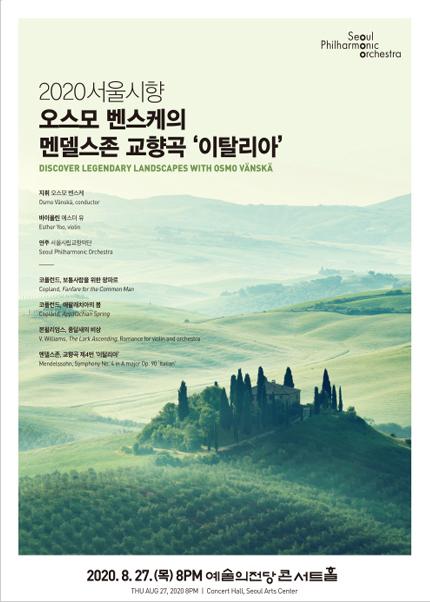 2020 서울시향 오스모 벤스케의 멘델스존 교향곡 '이탈리아'