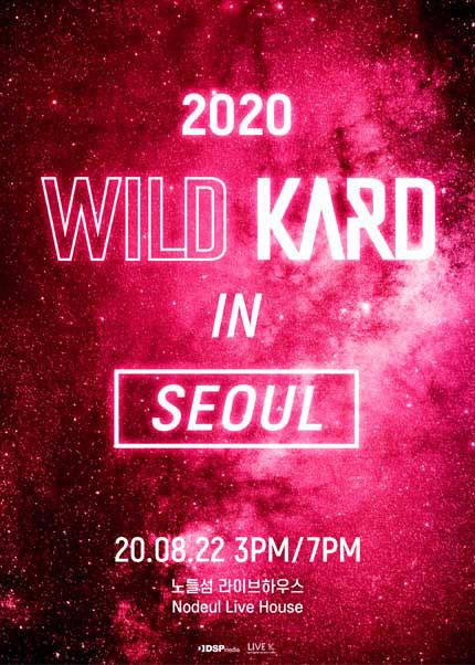 2020 WILD KARD IN SEOUL