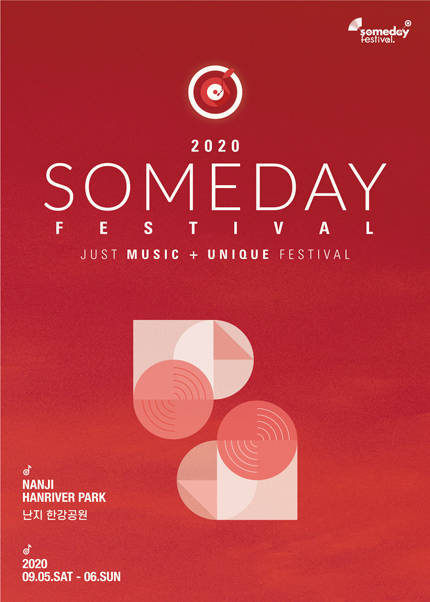 Someday Festival 2020 공식티켓