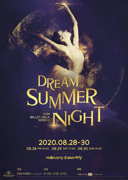 Dream of Summer Night