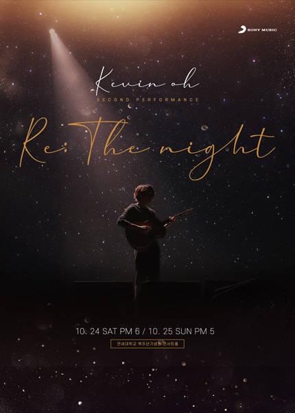 케빈오 콘서트〈RE:THE NIGHT〉