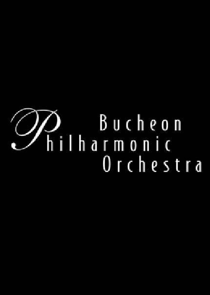 부천필하모닉오케스트라 제266회 정기연주회 - 대지의 노래