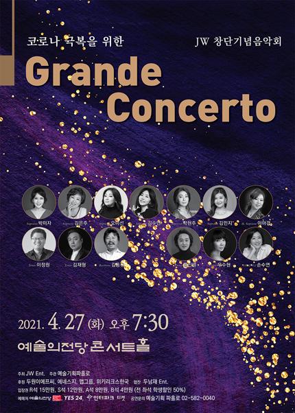 Grande Concerto