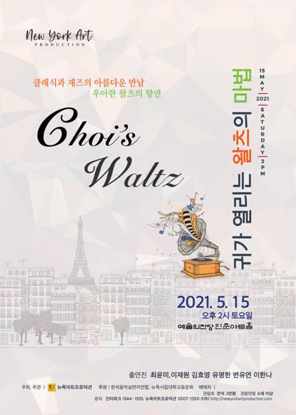 Choi's Waltz