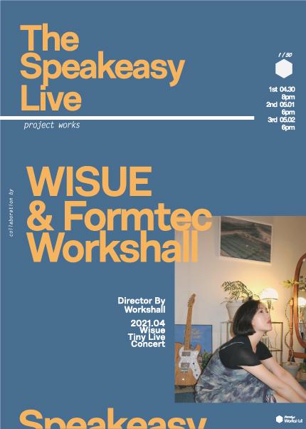 The Speakeasy Live #02 위수