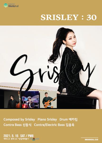 Srisley trio 단독공연 [Srisley : 30]