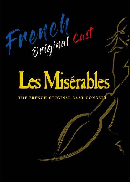 """[서울]프랑스 오리지널팀 내한 콘서트 """"레미제라블""""(The French Original Cast Concert """"Les Miserables"""")"""