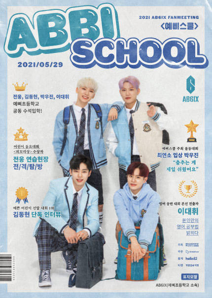[팬클럽] 2021 AB6IX FANMEETING [ABBI SCHOOL] ONLINE TICKET+MD