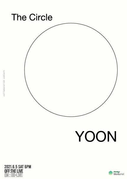 YOON 앨범 발매 쇼케이스 [The Circle]