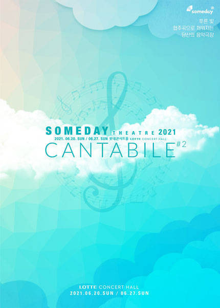 2021 SOMEDAY THEATRE CANTABILE #2