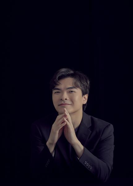 2021 서울시향 쇼팽 콩쿠르 스페셜