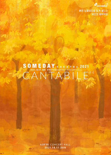 2021 SOMEDAY THEATRE CANTABILE #4