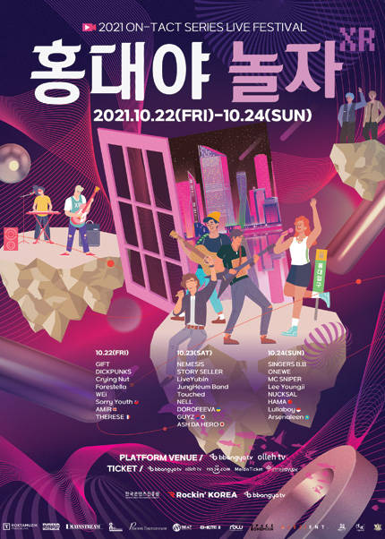 [ONLY MD/크라잉넛] 2021 On-Tact Series Live Festival '홍대야 놀자' XR 스페셜키트