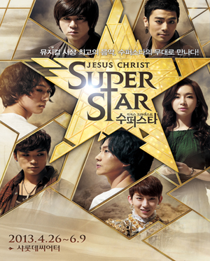    (JESUS CHRIST SUPERSTAR)