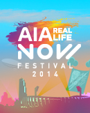 AIA REAL LIFE : NOW FESTIVAL 2014