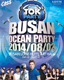 Cass TOK Party in BUSAN (카스톡파티 부산)